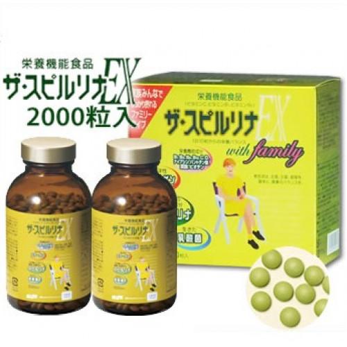 Chăm sóc sức khỏe toàn diện cùng tảo vàng EX cao cấp - 274490