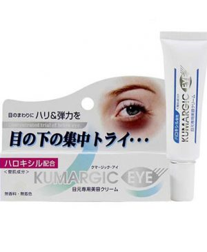 kem-tri-tham-quang-mat-kumagic-eye-nhat-ban